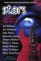 Stars: Original Stories Based on the Songs of Janis Ian by