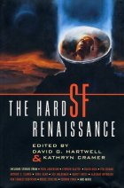 The Hard SF Renaissance by