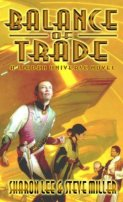 Balance of Trade by Steve Miller