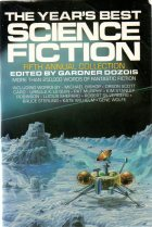 The Year's Best Science Fiction: Fifth Annual Collection by