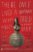 There Once Lived a Woman Who Tried To Kill Her Neighbor's Baby: Scary Fairy Tales by Ludmilla Petrushevskaya