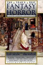 The Year's Best Fantasy and Horror: Eighth Annual Collection by
