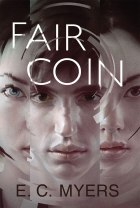 Fair Coin by